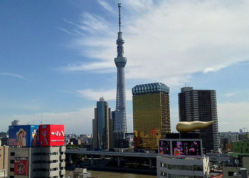 absolutely tokyo tour - Pictures Of Tours